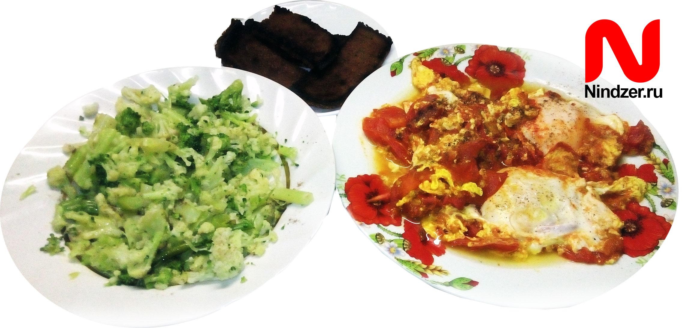 Салат из цветной капусты+помидоры с яйцами