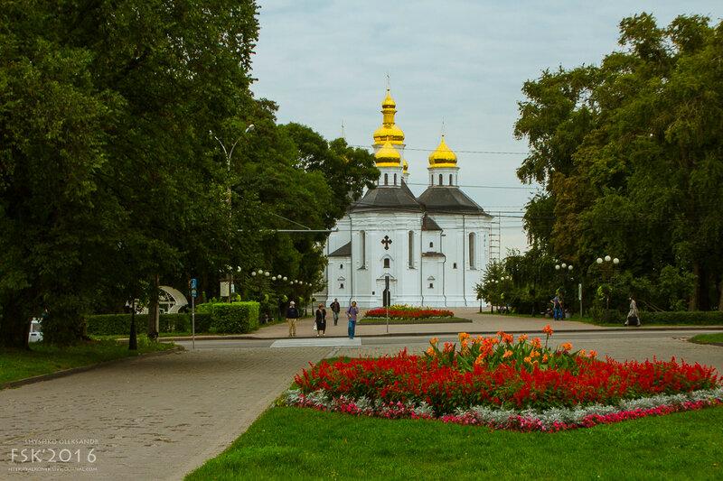 Chernihiv-3.jpg