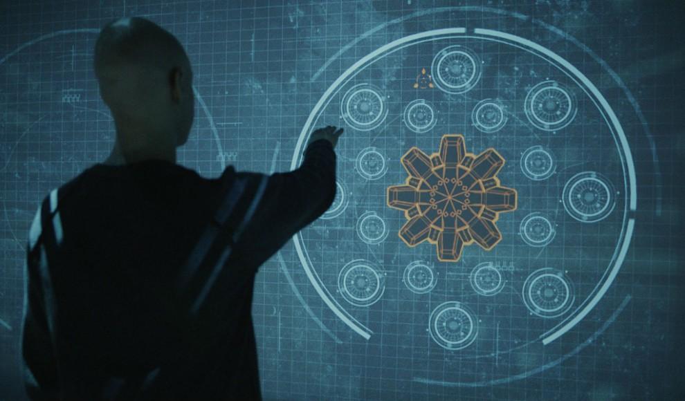 The Complex: Initiation — квест, территория которого представляет собой интерактивное мультимедийное