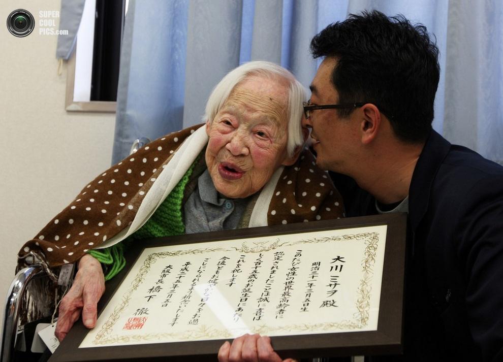 Менеджер дома престарелых Окада Томохито (Okada Tomohito) поздравляет Окаву с днём рождения.(Bu