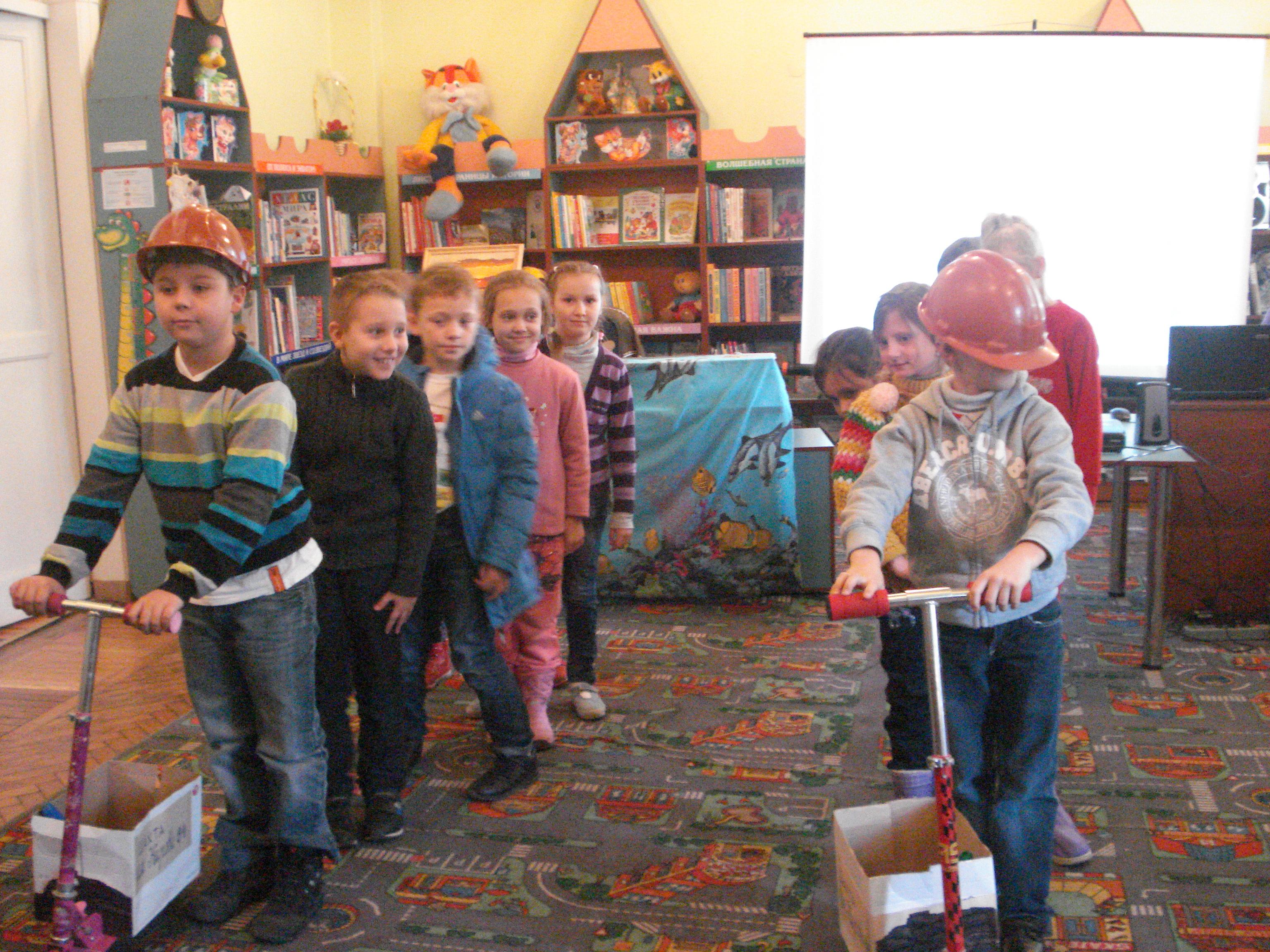 наш город донецк самый лучший на свете, краеведение, донецкая республиканская библиотека для детей, отдел обслуживания дошкольников и учащихся 1-4 классов