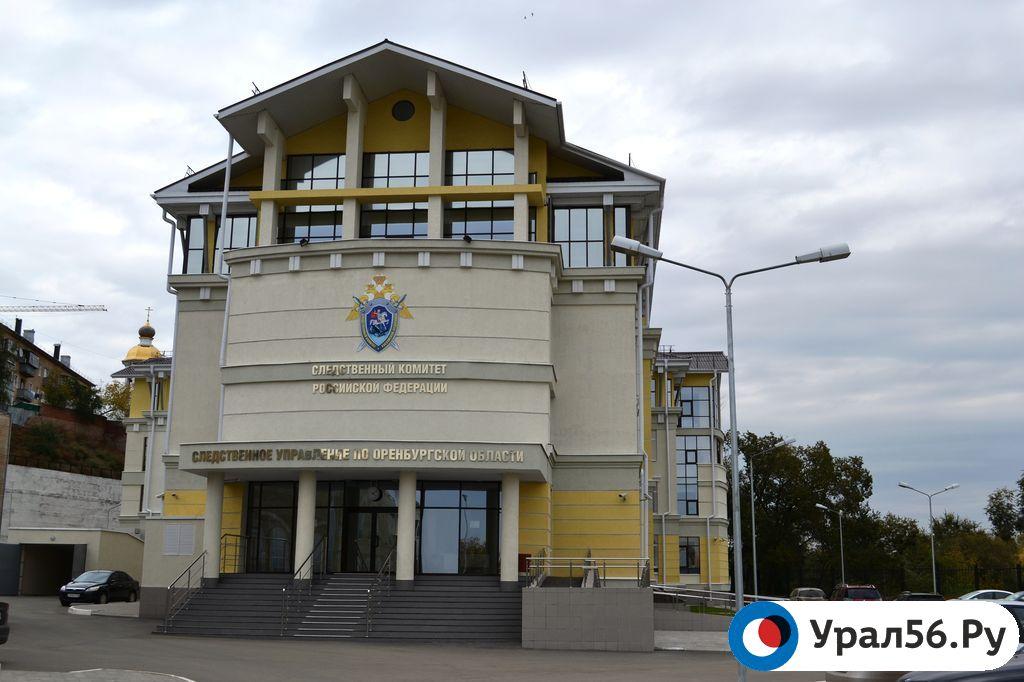 ВОренбурге сдался один изподозреваемых вубийстве полицейского