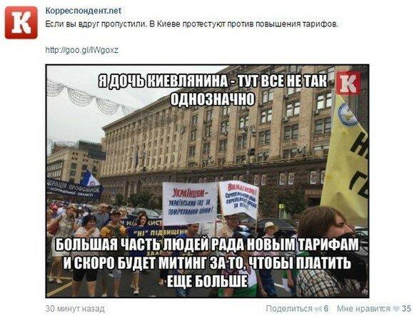 https://img-fotki.yandex.ru/get/114704/297963494.10a/0_f6b15_b71cc835_XXL.jpg