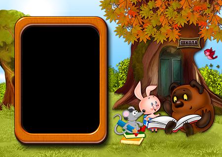 Рамка для фото с сидящими на лужайке в лесу около школы Винни Пухом, Пятачком и мышкой