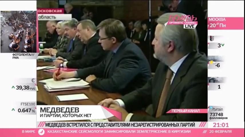 Медведев не хочет остаться в истории-pic02