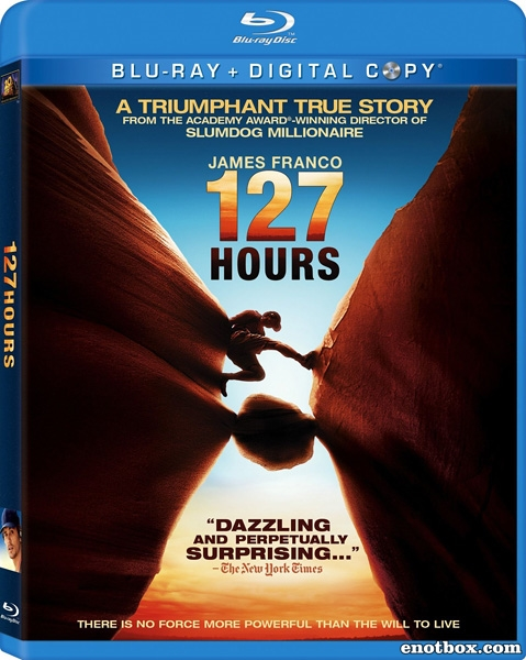 127 часов / 127 Hours (2010/BDRip/HDRip)