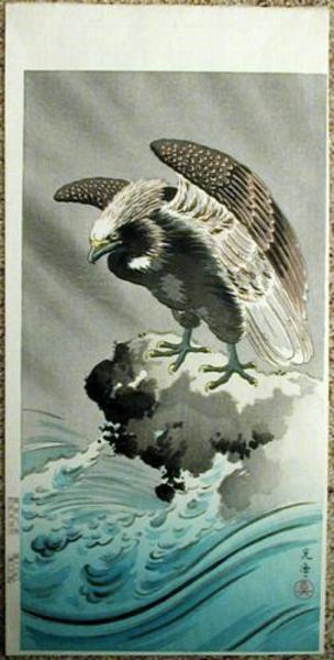 Tsuchiya_Koitsu-No_Series-Eagle-00030176-031012-F06.jpg