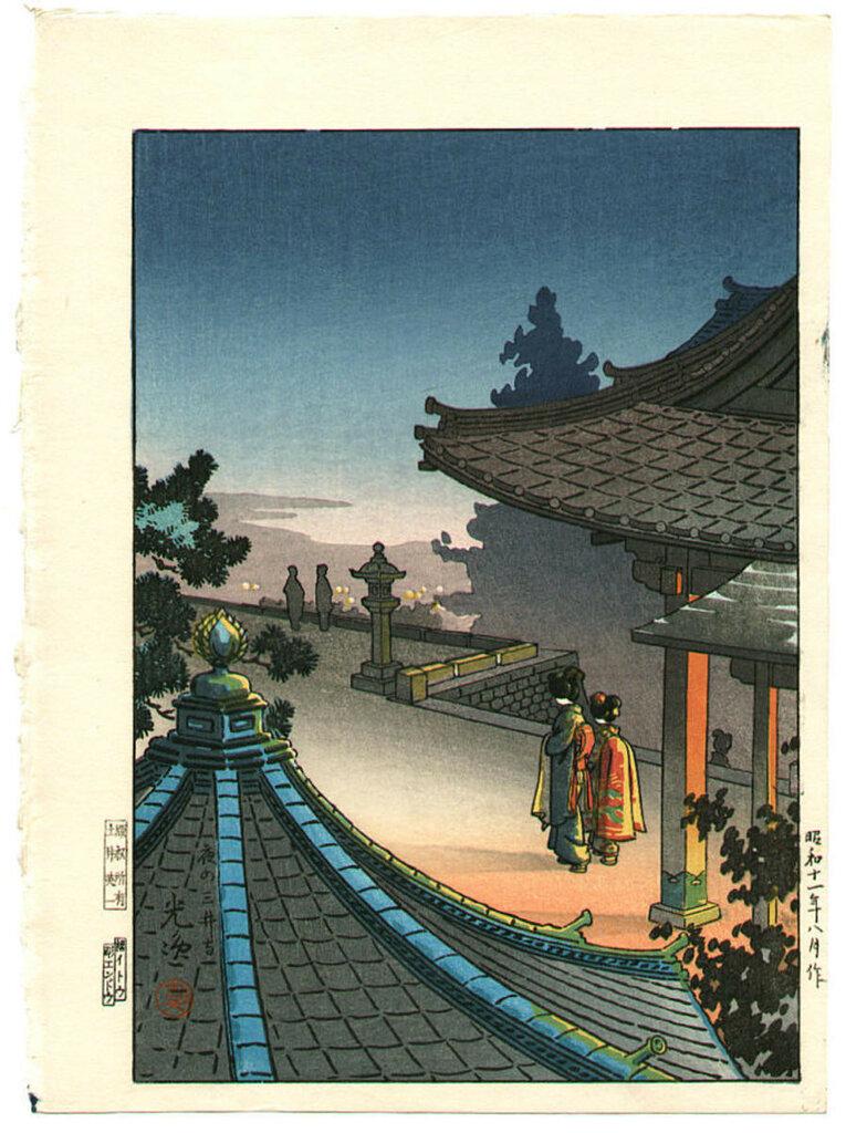 Tsuchiya_Koitsu-No_Series-Evening_at_Mii_Temple-00027828-050812-F12.jpg