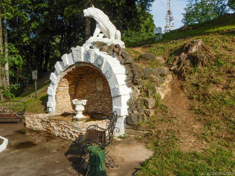 Грот с львицей, Лопатинский сад, Смоленск