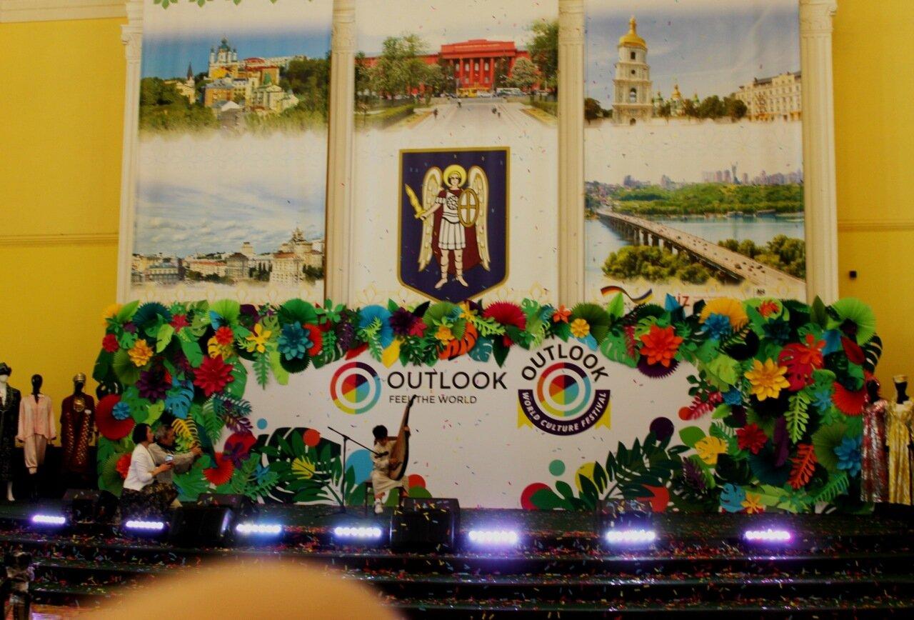 Сцена Outlook Fest