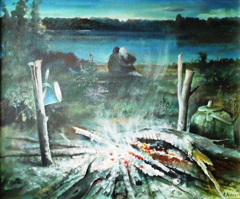 УГЛИ КОСТРА. Картина В. Березина, сибирского художника .jpg