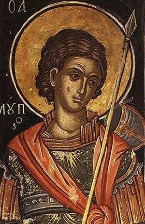 Картинки по запросу Мученик Лупп Солунский (Фессалоникийский)