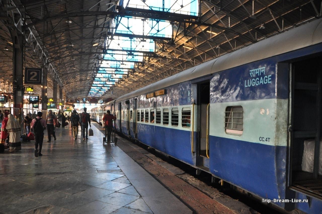 Наш поезд в Джайпур