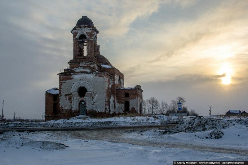 Храм в селе Травянское закрыли в в 1936 году