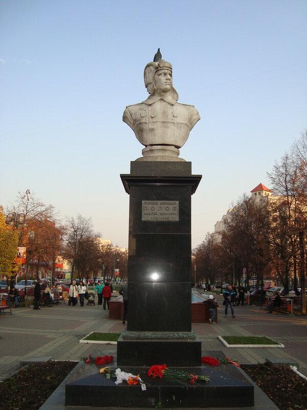 Белгород. Памятник А.И.Попову
