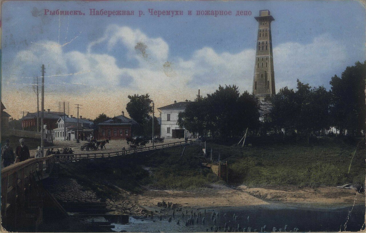 Набережная реки Черемуха и пожарное депо