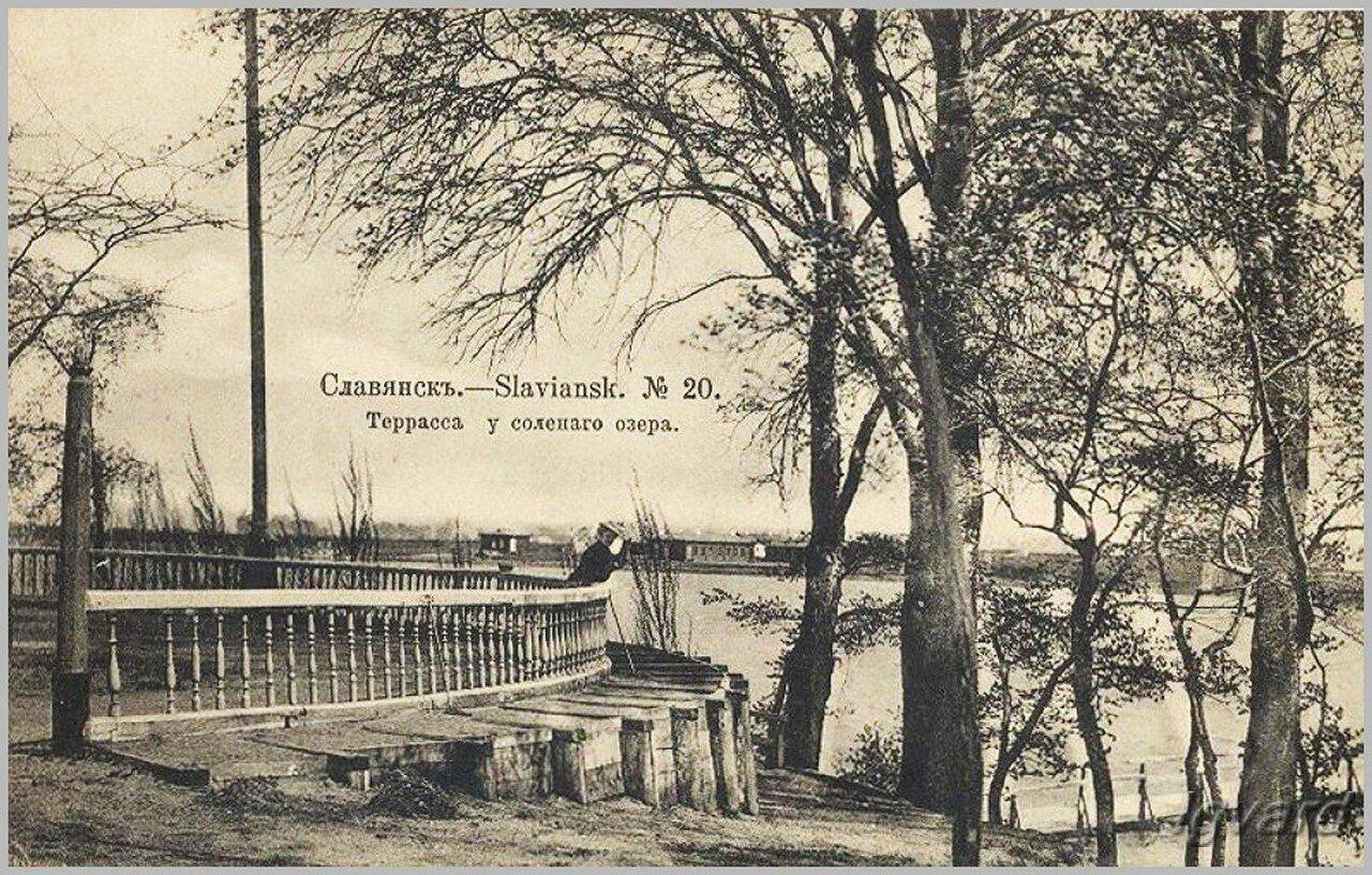 Славянские минеральные воды. Терраса у соленого озера