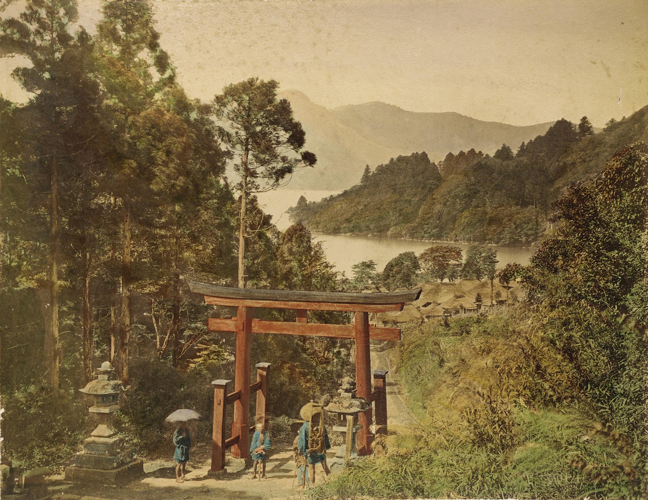 Озеро Хаконэ