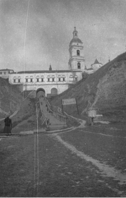 Вид города Тобольска. Большая лестница в верхней части города
