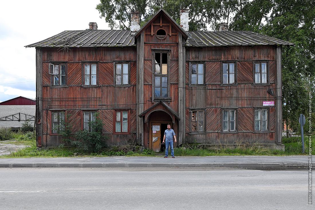 деревянный дом периода строительства Беломорканала