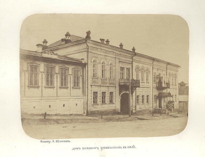 1863 Орёл. Из собрания заповедника Ивана Тургенева в Спасском-Лутовинове, выполненных в 1863 году Эдуардом Шлессингом2.jpg