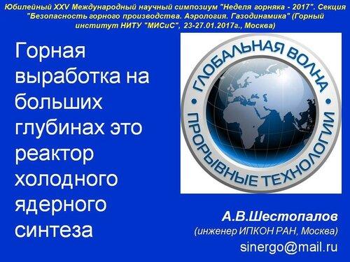 https://img-fotki.yandex.ru/get/114758/12349105.8e/0_92b9c_d6053f_L.jpg