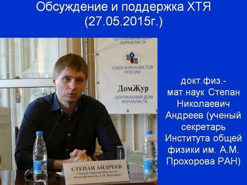 https://img-fotki.yandex.ru/get/114758/12349105.8f/0_92bb8_63176458_L.jpg