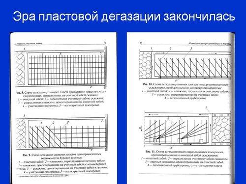 https://img-fotki.yandex.ru/get/114758/12349105.8f/0_92bc5_9fdf31a3_L.jpg