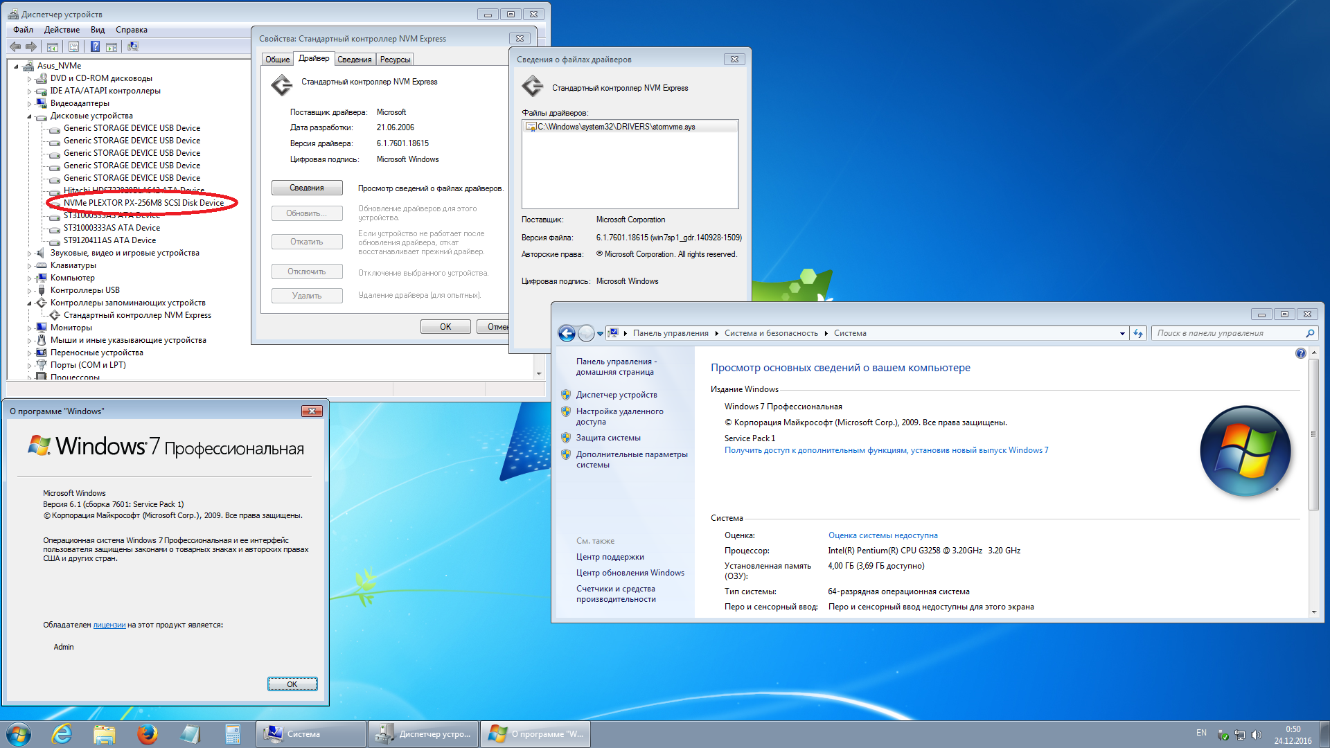 Windows 7 build 7100