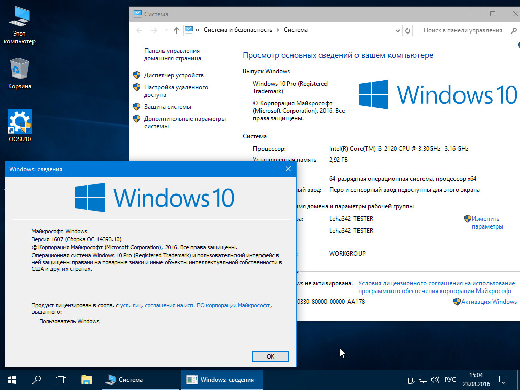 Скачать Bluetooth на Windows 10