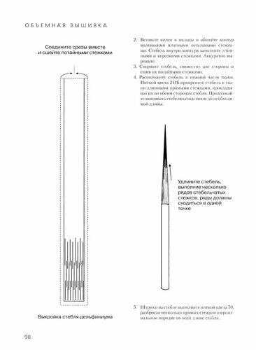 https://img-fotki.yandex.ru/get/114758/163895940.215/0_1635bd_ab0b53dc_L.jpg