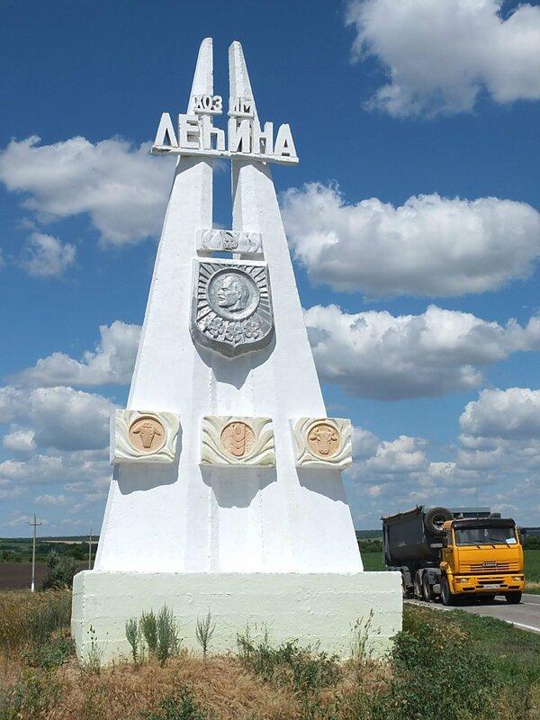 Хворостянка, Безенчук аэродром 104.JPG