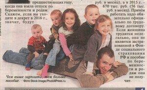 https://img-fotki.yandex.ru/get/114758/19411616.5df/0_1293c9_a638bab6_M.jpg
