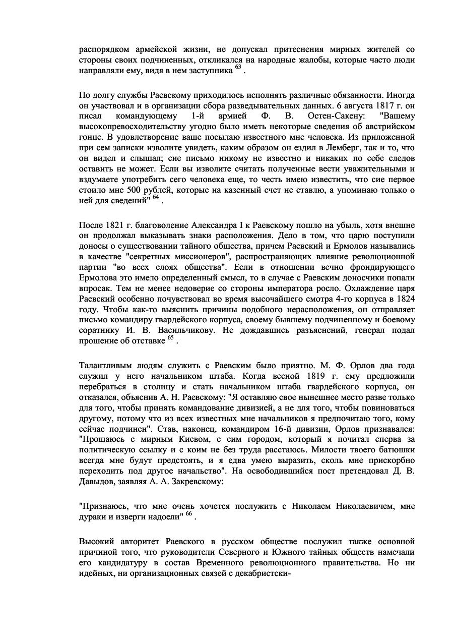 https://img-fotki.yandex.ru/get/114758/199368979.57/0_1ff01c_ff5ee018_XXXL.png