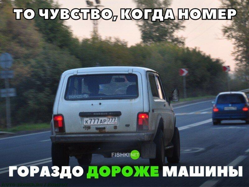 Подборка автомобильных приколов в смешных фотографиях!