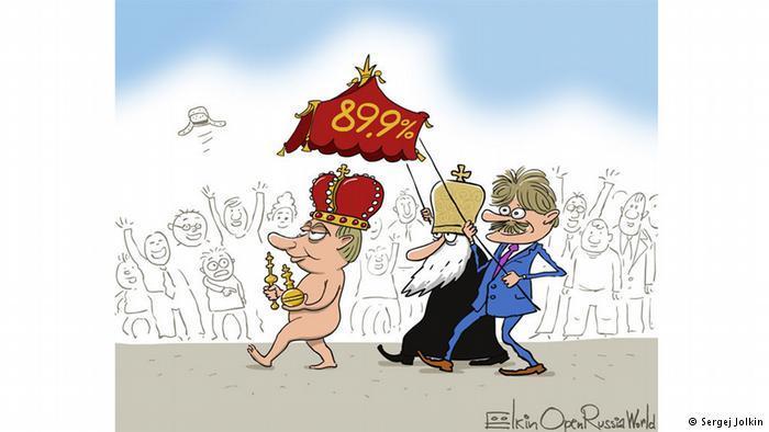 Путин то голый.jpg