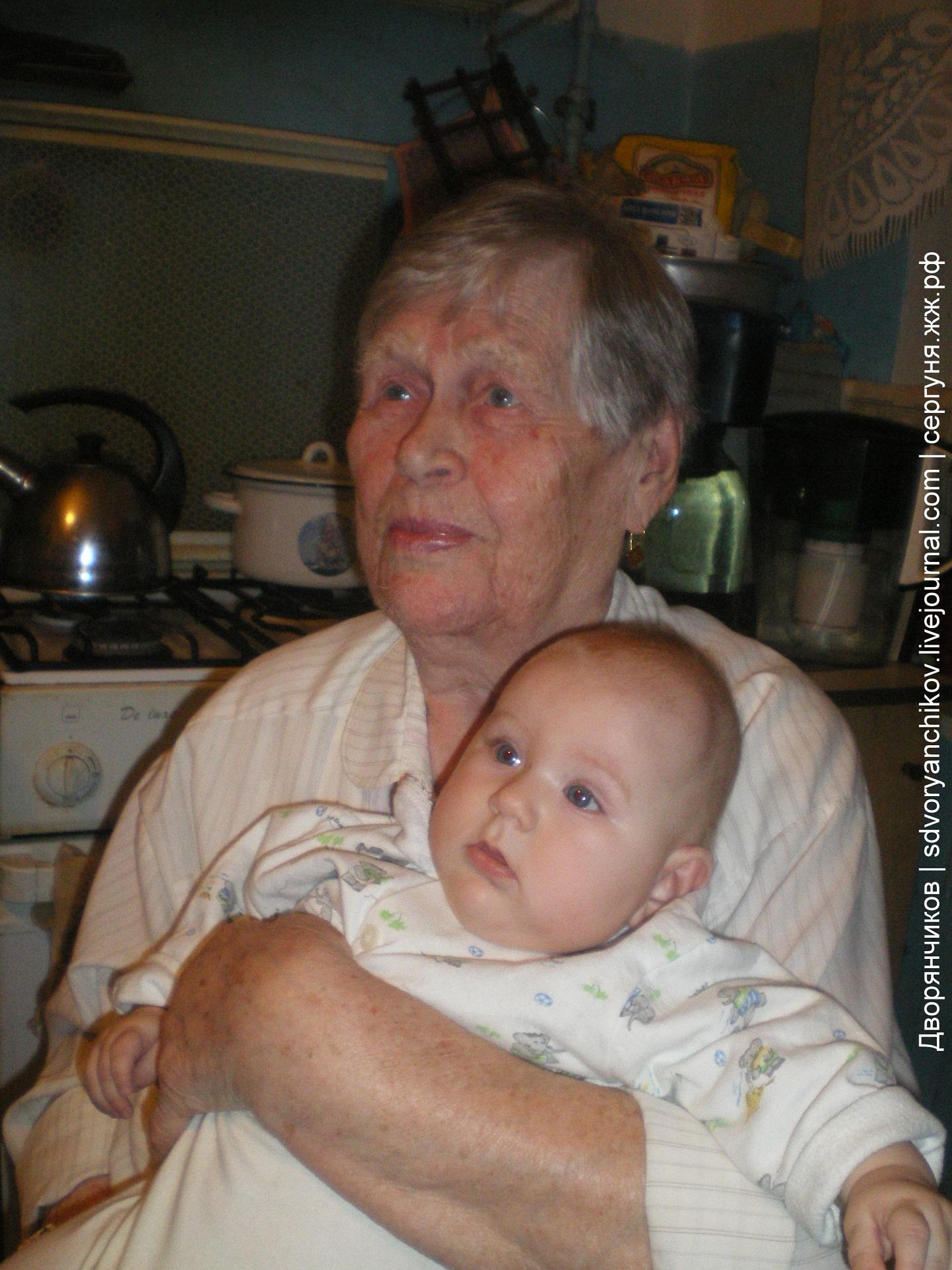 Привет от бабушки - Дворянчикова Александра Александровна