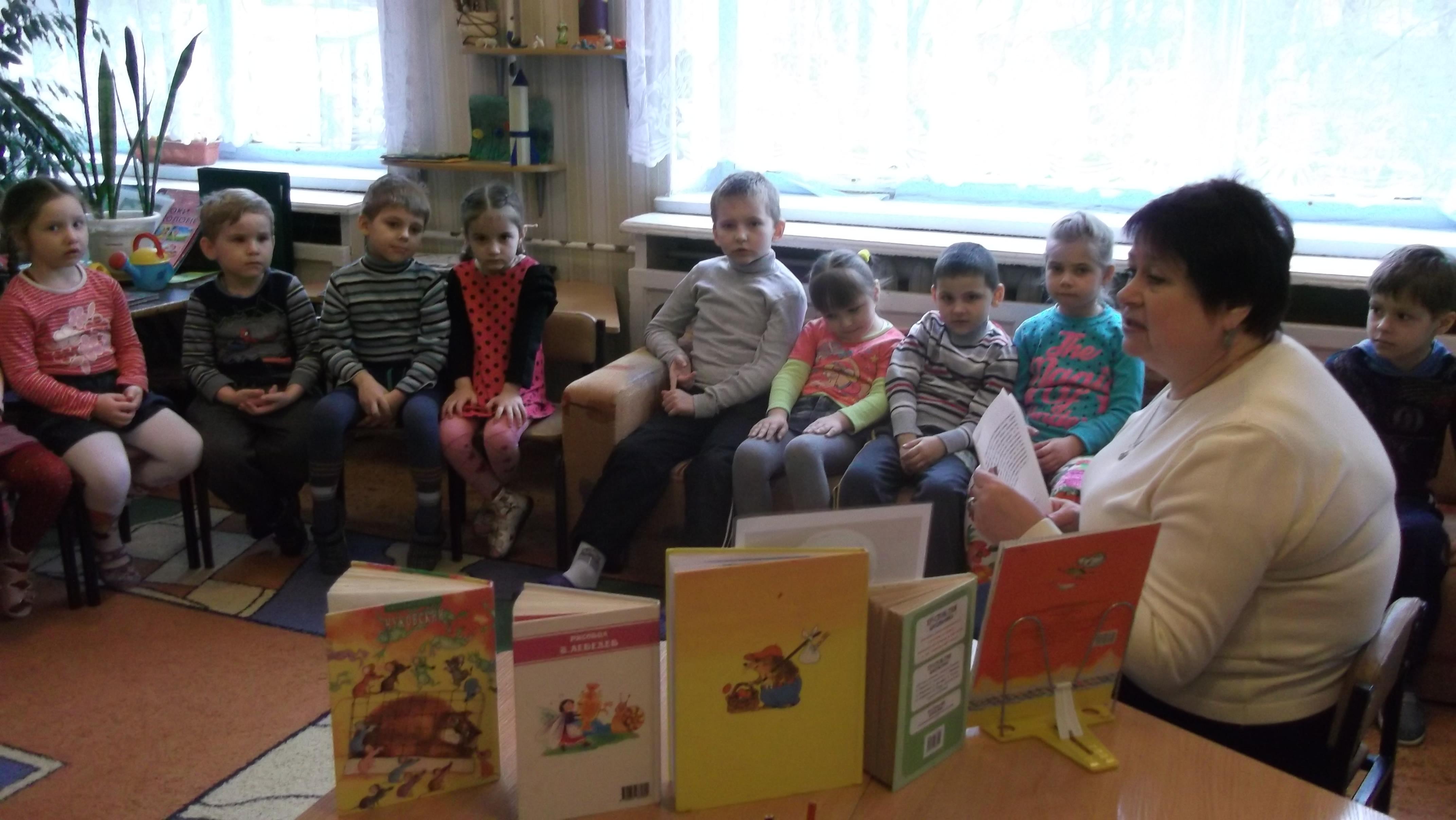 и снова любимый чуковский, донецкая республиканская библиотека для детей, внестационарный отдел обслуживания, беседа с детьми, сказки корнея чуковского