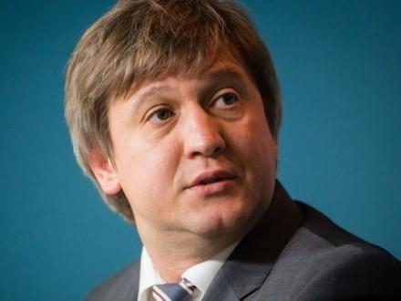 Украина сохранит бюджетные расходы насиловой блок в2017г 5% ВВП
