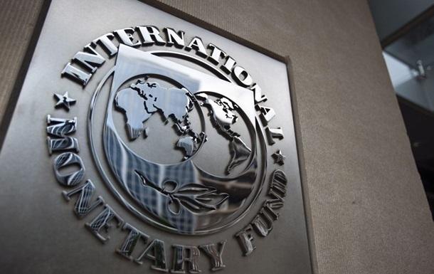 Наочереди переговоры поновому траншу МВФ— Четвертый наподходе