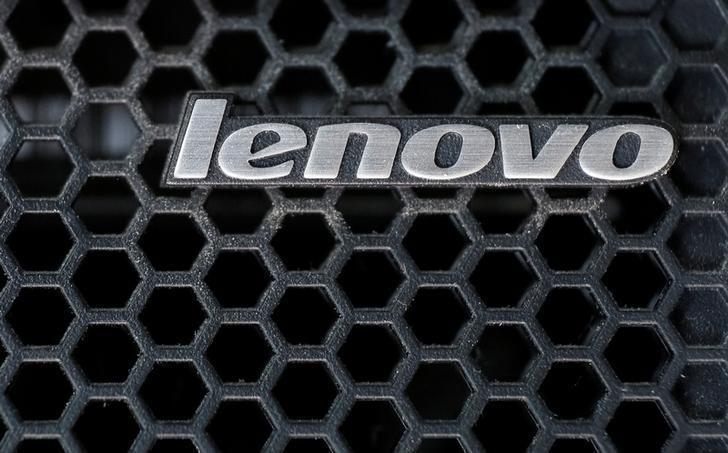 Lenovo хочет поглотить часть компании Fujitsu