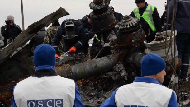 Голландцы призывают восстановить поиск жертв МН17