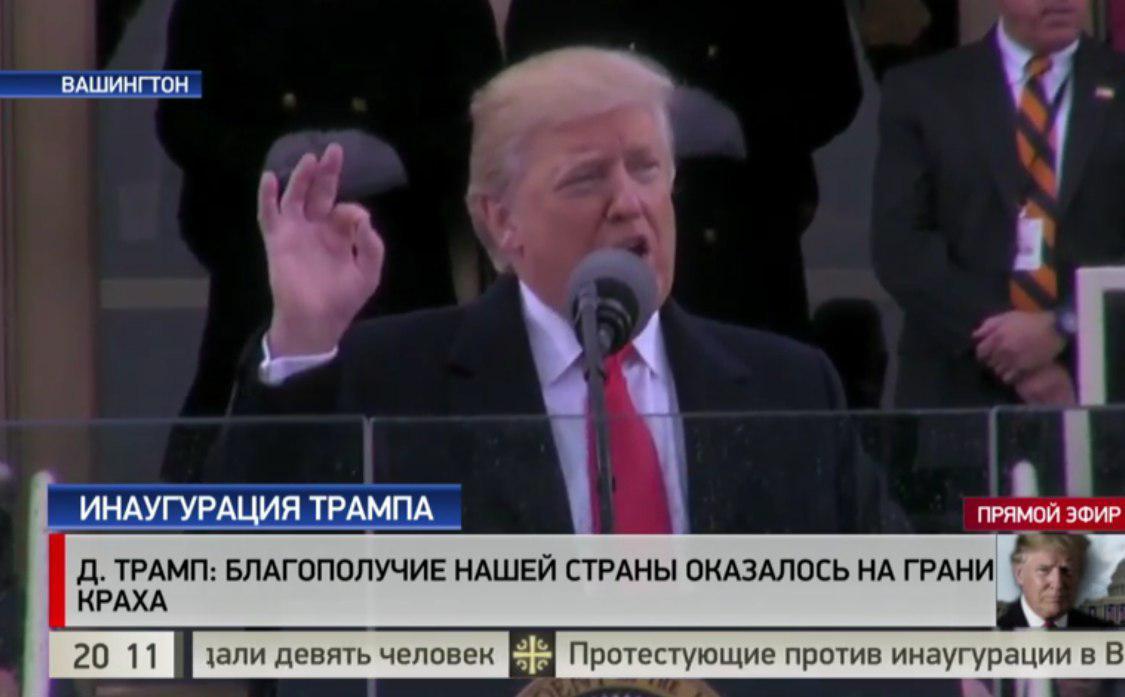 Трамп прибыл вВашингтон для предстоящей инаугурации