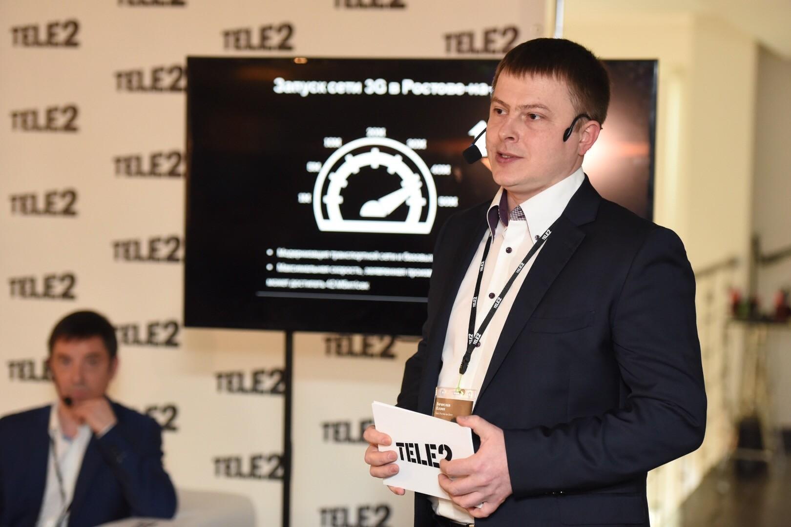 Виртуальный оператор Сбербанка иTele2 будет запущен доконца года