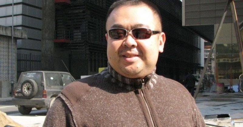 Выявлено вещество, которым отравили брата Ким Чен Ына