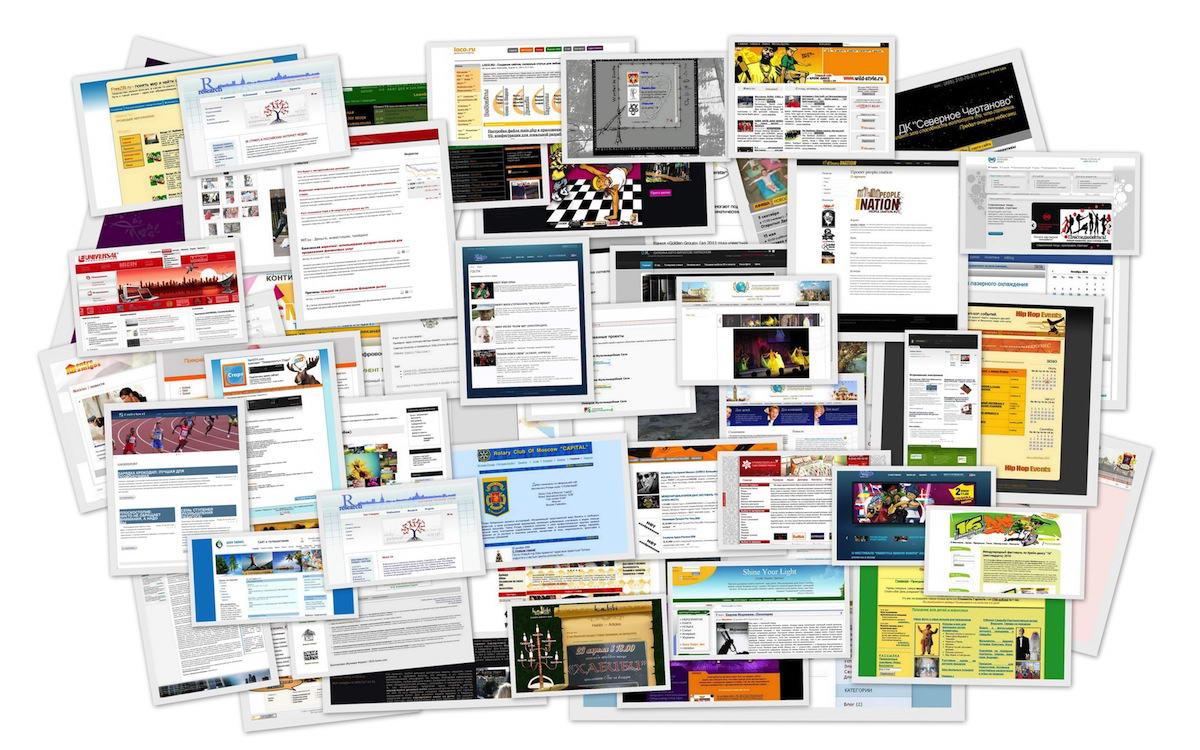 Больше сайтов хороших и разных!