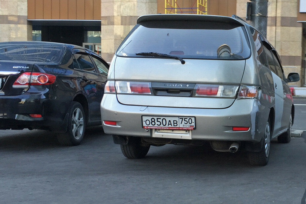 Toyota-GAIA-IMG_5266.JPG