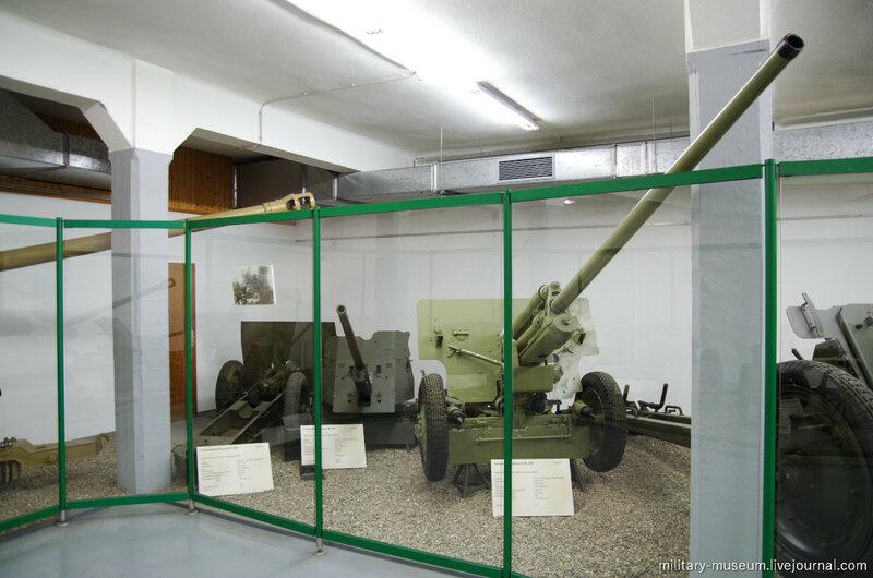 Атриллерия в Военном музее Кобленца