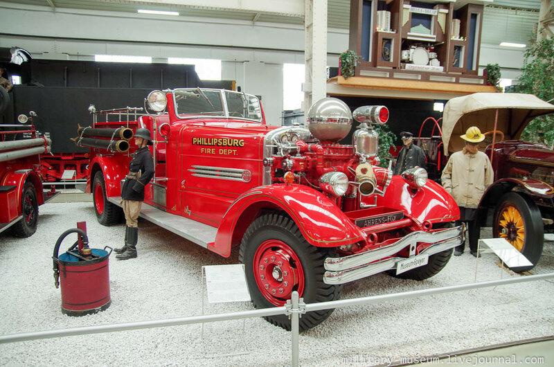 Пожарный автомобиль Ahrens-Fox H-T
