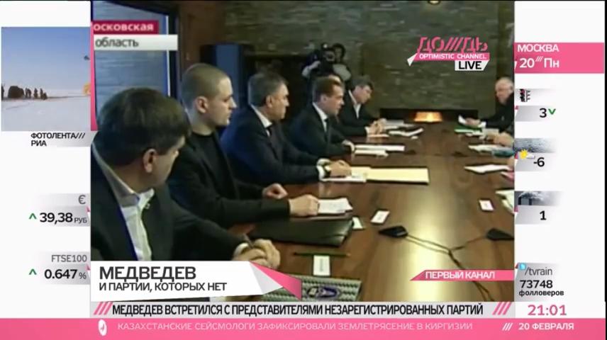 Медведев не хочет остаться в истории-pic01